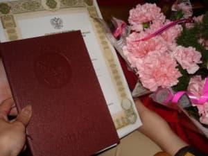 Как получить красный диплом с помощью Нева Диплом  Как получить красный диплом